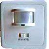 ИК-датчик для включения света в помещениях