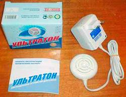 Стиральная машинка Ультратон МС-2000М