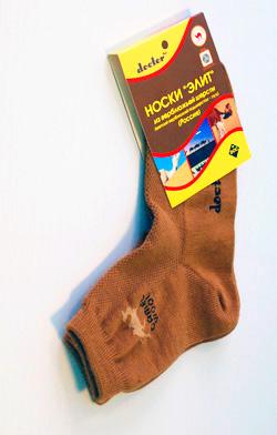 Верблюжьи носки мягкие Элит-Россия