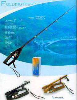 Рыболовный спининг
