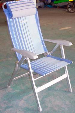 Складное кресло SX-3226 (с подголовником)