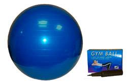 Гимнастический фитбол BD30 65 см в комплекте с насосом