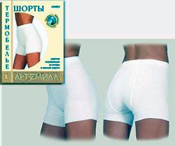 Шерстяные шорты Artemida