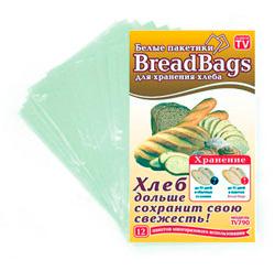 Пакеты Bread Bags для хранения хлеба и хлебо-булочных изделий