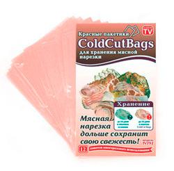 Пакеты Cold Cut Bags для хранения мясной нарезки