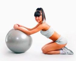 Гимнастический мяч ФБ04М 75см