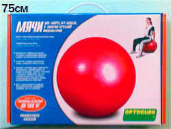 Мяч для фитбола L0771 75 см с насосом