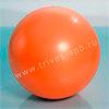 Гимнастический мячик антивзрыв Azuni 75 см